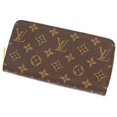 まとめてお得なブランド財布