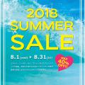 ギャラリーレア東心斎橋店で、夏の決算SALE開催中!