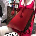 ルイ・ヴィトンより2015年の新作バッグ『キモノMM』のご紹介